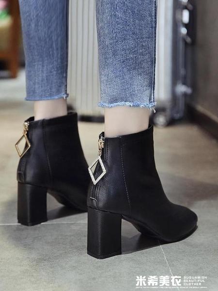 短靴女粗跟英倫風秋款高跟馬丁靴冬季加絨靴子網紅單靴 米希美衣
