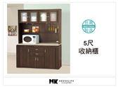 【MK億騰傢俱】AS275-01胡桃色5尺收納餐櫃(含石面)