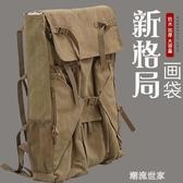 畫袋 美術袋 大容量潮流藝考4K帆布畫袋素描國畫寫生收納畫袋學生MBS『潮流世家』