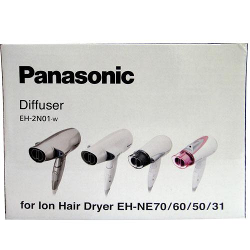 『Panasonic 』☆ 國際牌吹風機烘罩EH-2N01 適用型號:EH-NE31/50/60/70 *免運費*