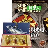 《科學人》1年12期 贈 鱻采頂級烏魚子一口吃(12片裝/2盒組)