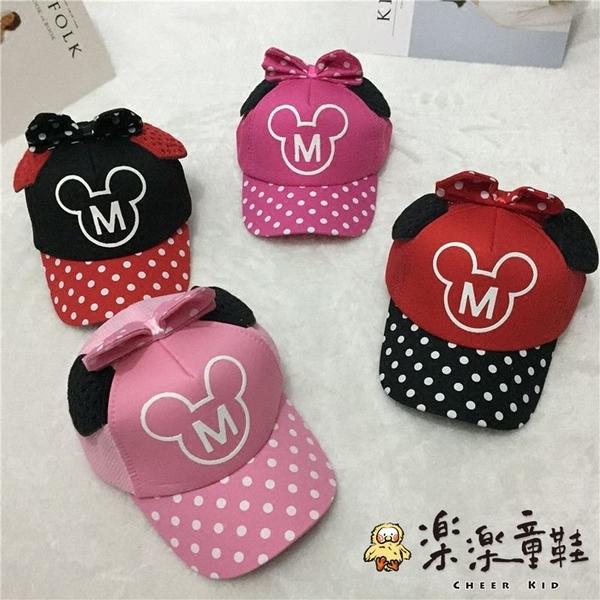 【樂樂童鞋】可愛卡通蝴蝶結帽 H006 - 兒童 太陽帽 女童 學生帽 帽子 棒球帽 男童 童帽