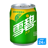 雪碧汽水250ml x 24【愛買】