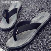 拖鞋 拖鞋男夏季涼拖防滑休閒潮夾腳時尚外穿男士涼鞋沙灘鞋室外人字拖 繽紛創意家居