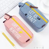 三年二班●韓國文具 MYLIFE布藝筆盒 大容量筆袋創意學生鉛筆袋 【米娜小鋪】