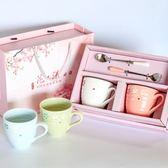 馬克杯 陶瓷杯子套裝情侶杯馬克杯禮盒裝  tz10008【3C環球數位館】