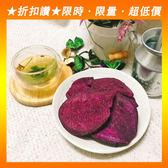 好食光 紫地瓜脆片(35g)_Tiny