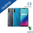 【贈自拍棒+立架】realme C3 (3G/64G) 6.5吋 智慧型手機【葳訊數位生活館】