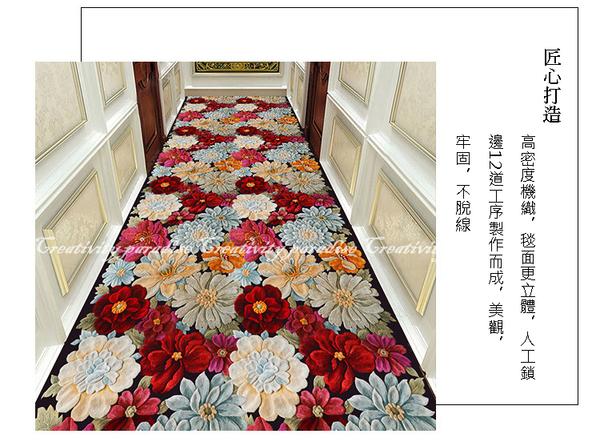 【走道地毯】長5寬100cm居家走廊印花長形地毯 飯店旅館店面水晶絨地墊 不掉毛不掉色不起毛球