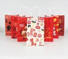 新年小尺寸紙袋 年節包裝 手提紙袋 賀年禮物袋【X084】交換禮物 農曆新年袋 包裝袋 伴手禮袋