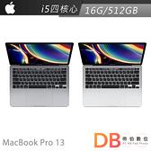Apple MacBook Pro 13.3吋 i5 2.0GHz/16G/512G(2020)(12期零利率)-送保貼+防震包+旅行轉接頭