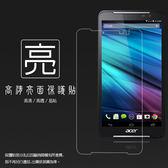◇亮面螢幕保護貼 Acer Iconia Talk S A1-724 平板保護貼 軟性 亮貼 亮面貼 保護膜