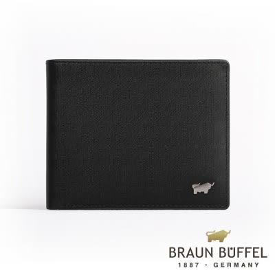 【BRAUN BUFFEL】德國小金牛HOMME-M系列極光紋8卡皮夾(黯黑)BF306-313-BK