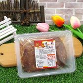 【陽光農業】好客食品商行-辣味烤肉片 (約380g/盒)