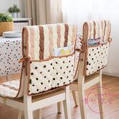 加厚毛絨坐墊靠墊背一體連體椅子家用套罩防滑冬季餐椅墊椅墊套裝 【快速出貨】