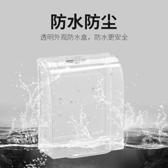 86型防水盒浴室衛生間開關插座保護套防水罩防濺盒塑膠面蓋 歐韓流行館