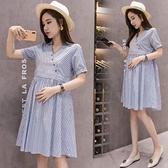 漂亮小媽咪 條紋洋裝 【B6356】 孕婦裝 條紋 V領 襯衫領 短袖 洋裝 哺乳裝