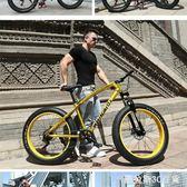 幽馬變速越野沙灘雪地車4.0超寬大輪胎山地自行車男女式學生單車    圖拉斯3C百貨