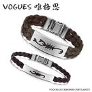 韓版精緻皮質編繩鈦鋼手鍊(2色)  1對320元  情人節禮物【Vogues唯格思】C026