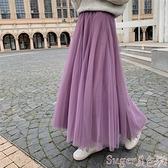 蓬蓬裙 紫色網紗半身裙蓬蓬裙中長款超仙女秋冬高腰顯瘦a字大擺拖地長裙 suger