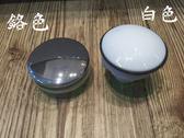 【麗室衛浴】面盆孔塞龍頭孔裝飾蓋鉻色F 094 4 、白色F 094 3