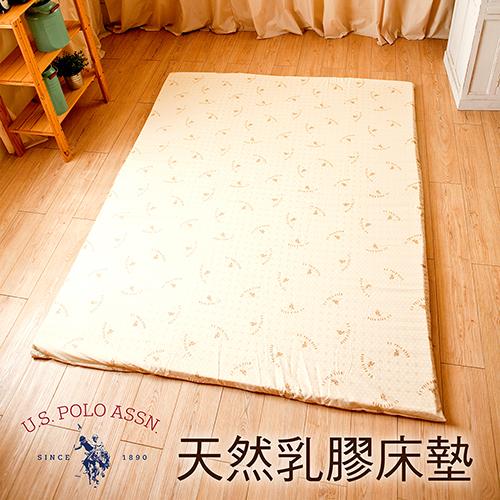 【Jenny Silk名床】U.S.POLO.100%純天然乳膠床墊.厚度5cm.加大單人.馬來西亞進口