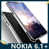 NOKIA 6.1 Plus 6D氣囊防摔空壓殼 軟殼 四角加厚氣墊 全包款 矽膠套 保護套 手機套 手機殼 諾基亞