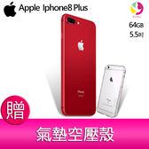 分期0利率  【紅色】Apple iPhone 8 plus 64GB 5.5 吋 智慧型手機 贈『氣墊空壓殼*1』