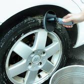 現貨-汽車機車胎壁刷 輪胎刷 清潔輪胎 輪框刷 汽車美容洗車工具【G013】『蕾漫家』