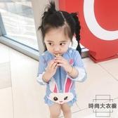 韓版兒童連體泳衣韓國ins風女童長袖防曬裙式送帽【時尚大衣櫥】
