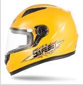 冬季保暖摩托車頭盔男性四季全覆式圍脖全盔女款個性電動瓶車機車