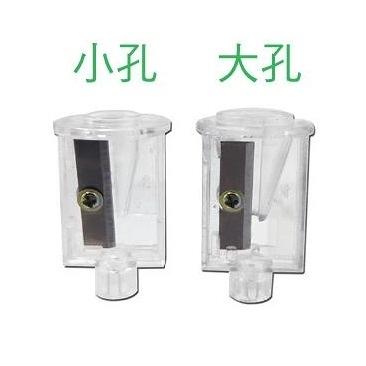 Tomato 透明刨刀 削筆機專用(大+小) /袋 AS-66 3353