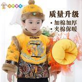 兒童唐裝男童寶寶禮服新年衣服1-8歲棉衣套裝冬過年【奈良優品】