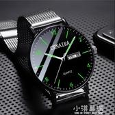 全自動新款概念超薄手錶男士學生石英潮流韓版機械錶防水夜光男錶『小淇嚴選』