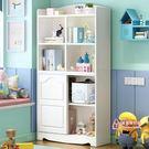 書櫃 兒童書櫃實木書架落地置物架簡約現代學生書櫥創意韓式客廳收納櫃T 3色