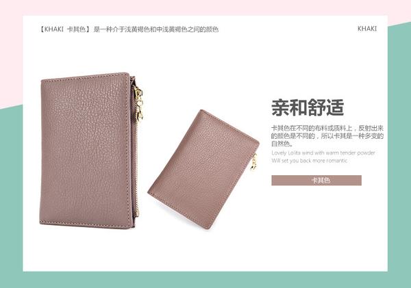 護照夾 薄款 牛皮 多功能 卡包 錢包 證件 護照夾【CL2155】 ENTER  01/04