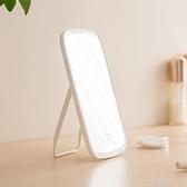 妝鏡女台式led帶燈便攜補光小宿舍桌面網紅鏡 一米陽光