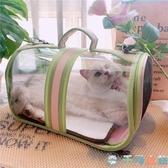 夏季單肩斜跨貓包拼接透明太空艙寵物包外出洗澡旅游【千尋之旅】