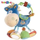 玩具反斗城  PLAYGRO  藍色小馬搖鈴固齒玩具