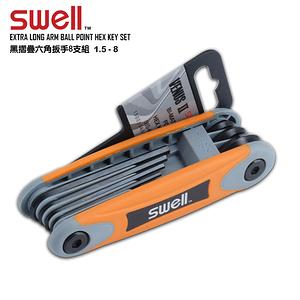 【SWELL】1.5-8MM 黑摺疊六角扳手8支組 083-42MO