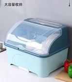 裝碗筷收納盒放碗箱瀝水廚房用品帶蓋置物碗碟家用臺面碗柜收納架 NMS名購新品