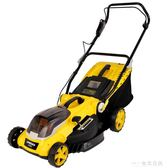 充電式電動割草機 家用手推式草坪修剪機剪草機鋰電除草機  NMS 台北日光