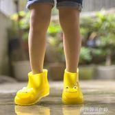 兒童雨鞋男童女童小童寶寶幼兒嬰兒水鞋保暖防滑短筒卡通雨靴膠鞋【蘇荷精品女裝】