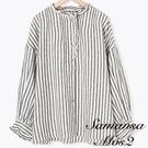 「Winter」直條紋/素面亞麻荷葉摺邊長袖襯衫 (提醒 SM2僅單一尺寸) - Sm2