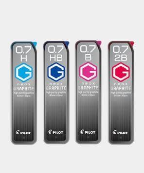 義大文具批發網~PILOT 超級G 0.7mm 自動鉛筆芯 HRF-7G /H/HB/B/2B筆芯