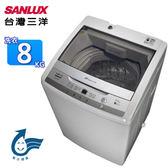三洋媽媽樂8kg單槽洗衣機不鏽鋼脫水槽 ASW-95HTB~含拆箱定位
