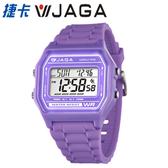 JAGA捷卡 - M1103-J 亮彩冷光 防水指針錶-紫色