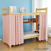 女大學生宿舍上鋪床簾棉麻蕾絲