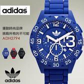 【人文行旅】Adidas | 愛迪達 ADH2794 個性潮流腕錶
