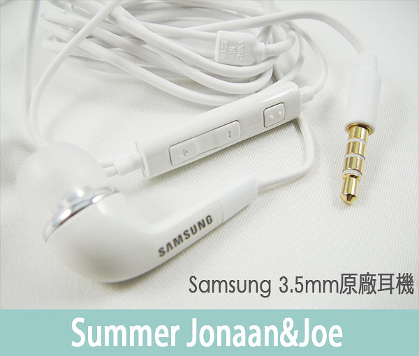 ◆原廠耳機~免運◆SAMSUNG GALAXY Note 10.1 Beam i8530 Ace i619 Ace 2 i8160 Galaxy Y S5360 Tab 2 P3100 P5100 3.5mm耳機